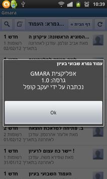 GMARA - Weekly Page apk screenshot