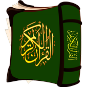 Quran English icon