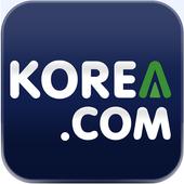 코리아닷컴 icon