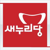유정복&황인성 (모팜) icon