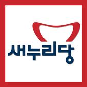 김주성 새누리당 서울 후보 공천확정자 샘플 (모팜) icon