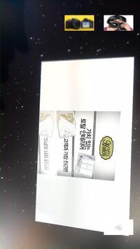 korinf카스프레쉬맥주 apk screenshot