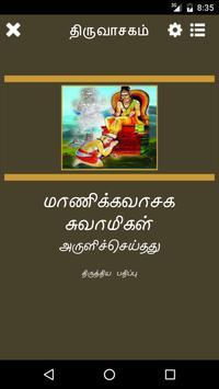 8th Thirumurai - Thiruvasagam poster