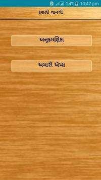 Farali(Fast)  Recipes Gujarati poster