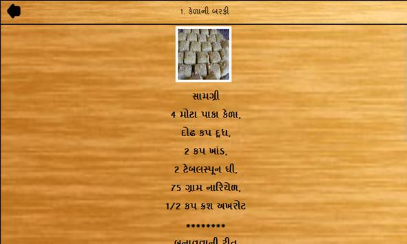 Farali(Fast)  Recipes Gujarati apk screenshot