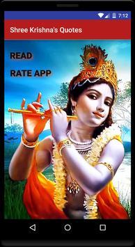 Shree Krishna Quotes poster