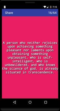 Shree Krishna Quotes apk screenshot