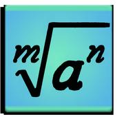 Шпора по математике icon