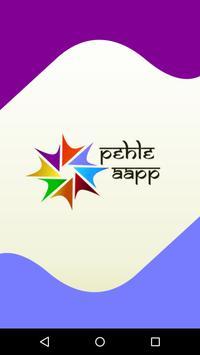 Pehle Aapp poster