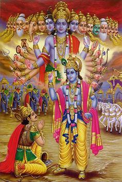 Malayalam Bhagvad Gita apk screenshot
