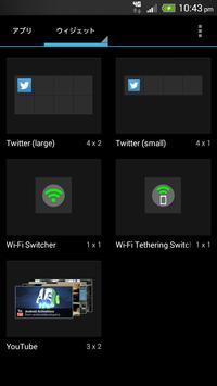 Wi-Fi Tethering Switcher apk screenshot