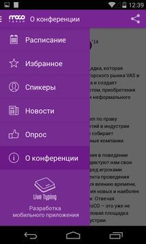 MoCo Forum 2014 poster