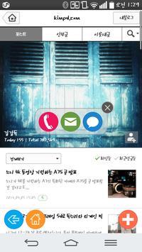 사진학개론-약간 이상한 사진강좌&리뷰 apk screenshot