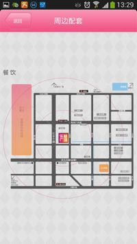 乐基广场 apk screenshot