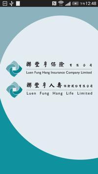 Luen Fung Hang Insurance app poster