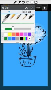 Simple Drawing Note apk screenshot