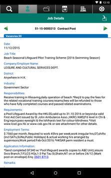 Interactive Employment Service apk screenshot