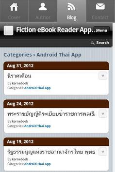 พระราชบัญญัติแรงงานสัมพันธ์ apk screenshot