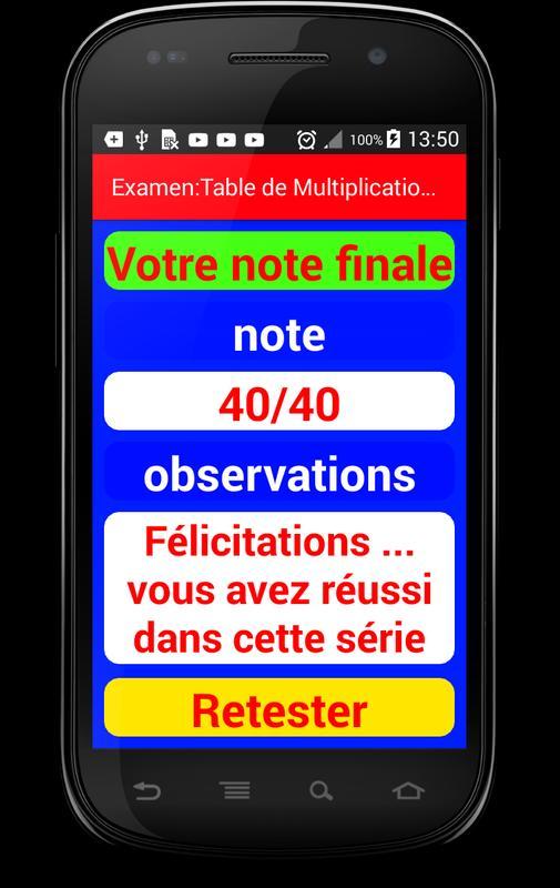 Apprendre la multiplication apk apprendre la for Apprendre la multiplication
