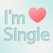 아임싱글 icon