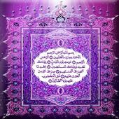 Rahasia Surat Al-Fatihah icon