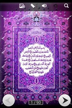 Rahasia Surat Al-Fatihah poster