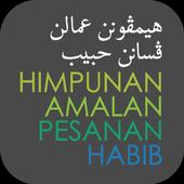 Himpunan Amalan Pesanan Habib icon