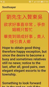Soothsayer:China FortuneTeller apk screenshot