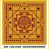 Lalita Sahasranama with Audio icon