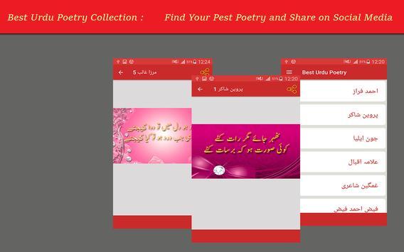 Romantic Urdu Poetry poster