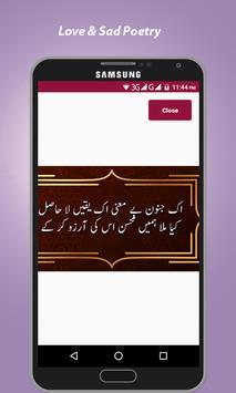 Urdu Sad & Love Poetry apk screenshot