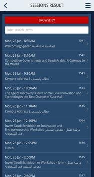 GCF 2015 apk screenshot