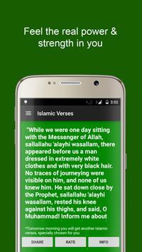 Quran verses & Islamic Quotes apk screenshot