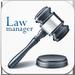 로매니저 (Law Manager) APK