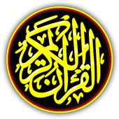 My Al-Qur'an Deutsch icon