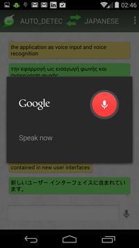 Chat Translator apk screenshot