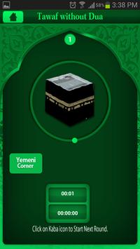 Tawaf and Sai in Hajj and Umra apk screenshot