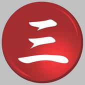 Lean szótár icon