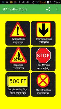 BD Traffic Signs poster