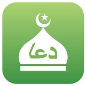 Dua Azkar : Fortress of muslim icon