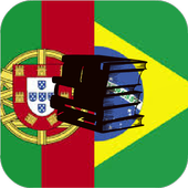 Learning portuguese free icon