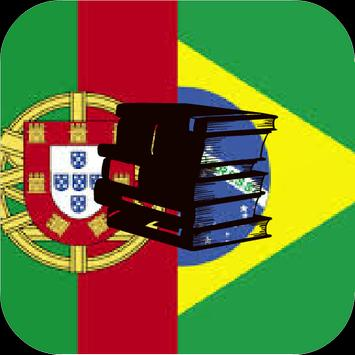 Learning portuguese free apk screenshot