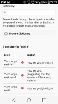 Mien - English Dictionary apk screenshot