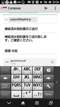 LegaLink apk screenshot