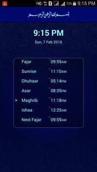 Quran E App apk screenshot