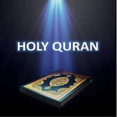 Holy quran interpretation icon