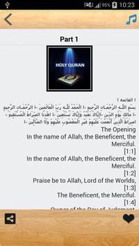Holy quran interpretation apk screenshot