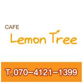 레몬트리 icon
