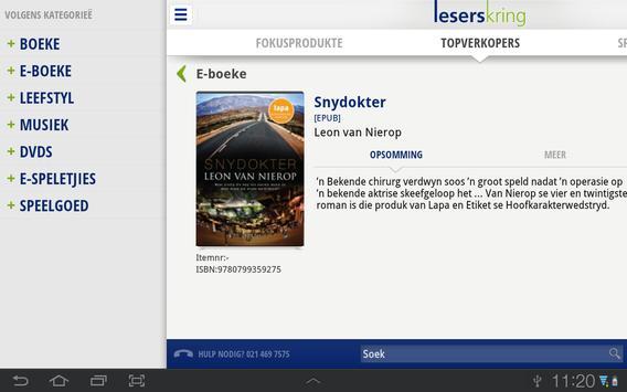 Leserskring vir Tablet apk screenshot