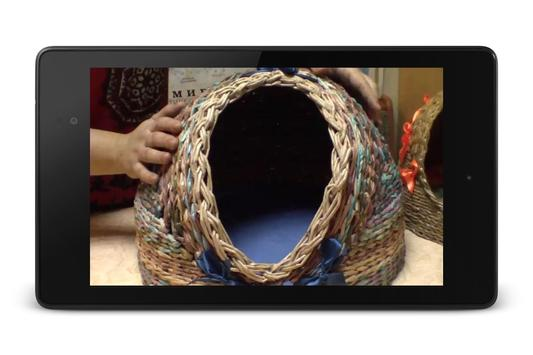 Плетение из газет apk screenshot